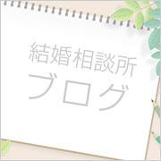 ★婚活LW: ワードプレスを何とかしたい・・★