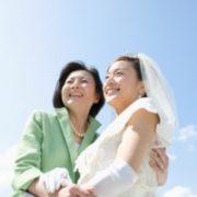 家族も喜んでもらえる結婚でありたいですね。のタイトル画像