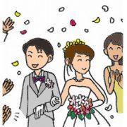 【成婚バイブル】に沿って活動した結果♪のタイトル画像