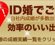 東京代表中島あゆみ福岡カウンセリング8月11日のタイトル画像