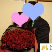 今日は『いい夫婦の日』のタイトル画像