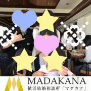 ハワイと大阪の距離を乗り越えたNさん!おめでとうございます。のタイトル画像