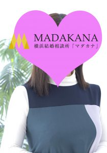 【横浜 結婚相談所マダカナ】神奈川在住37歳の看護師S様