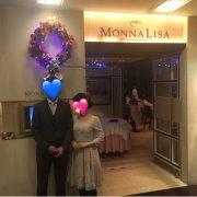 【東京婚活】出会って2か月でプロポーズされました♡by運命の扉のタイトル画像