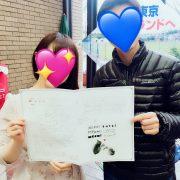 【東京婚活】3月20日にめでたくご入籍♡by運命の扉のタイトル画像