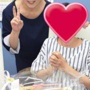 2日続けて嬉しいご成婚退会♡毎日が縁結日!福岡の結婚相談所 エンジェル恵子のブログ♪のタイトル画像