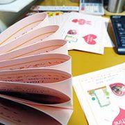 ★超早の3月カードをお送りしました。チョコ付き♪のタイトル画像