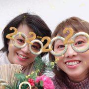 アイマリッジ☆2020今年こそ!まずは入会説明に行ってみよう!のタイトル画像