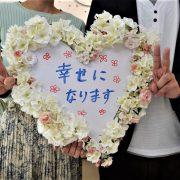 幸せにします!! 結婚してください💕 早くも今月3組目のご成婚です\(^o^)/のタイトル画像