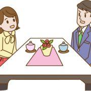 結婚相談所エクセル倶楽部「交際デートで女性に喜んでもらうには?①」のタイトル画像